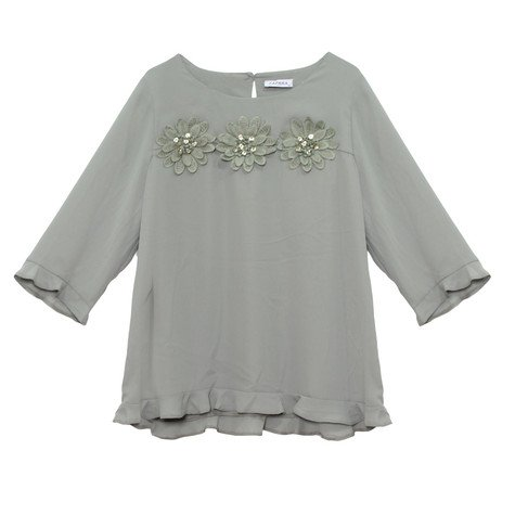 Zapara Khaki Daisy Crochet Flower Detail Top
